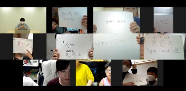 정답(유튜브이름).PNG